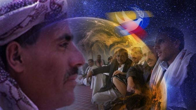 sheikh-abdrahman-almarwani-ppp
