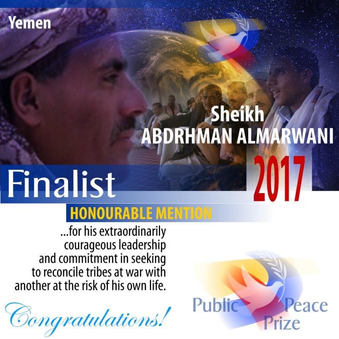 sheikh-abdrahman-almarwani-ppp-2017-en